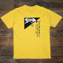 EBBETS FIELD FLANNELS Osaka Tigers Vintage T Shirt Yellow